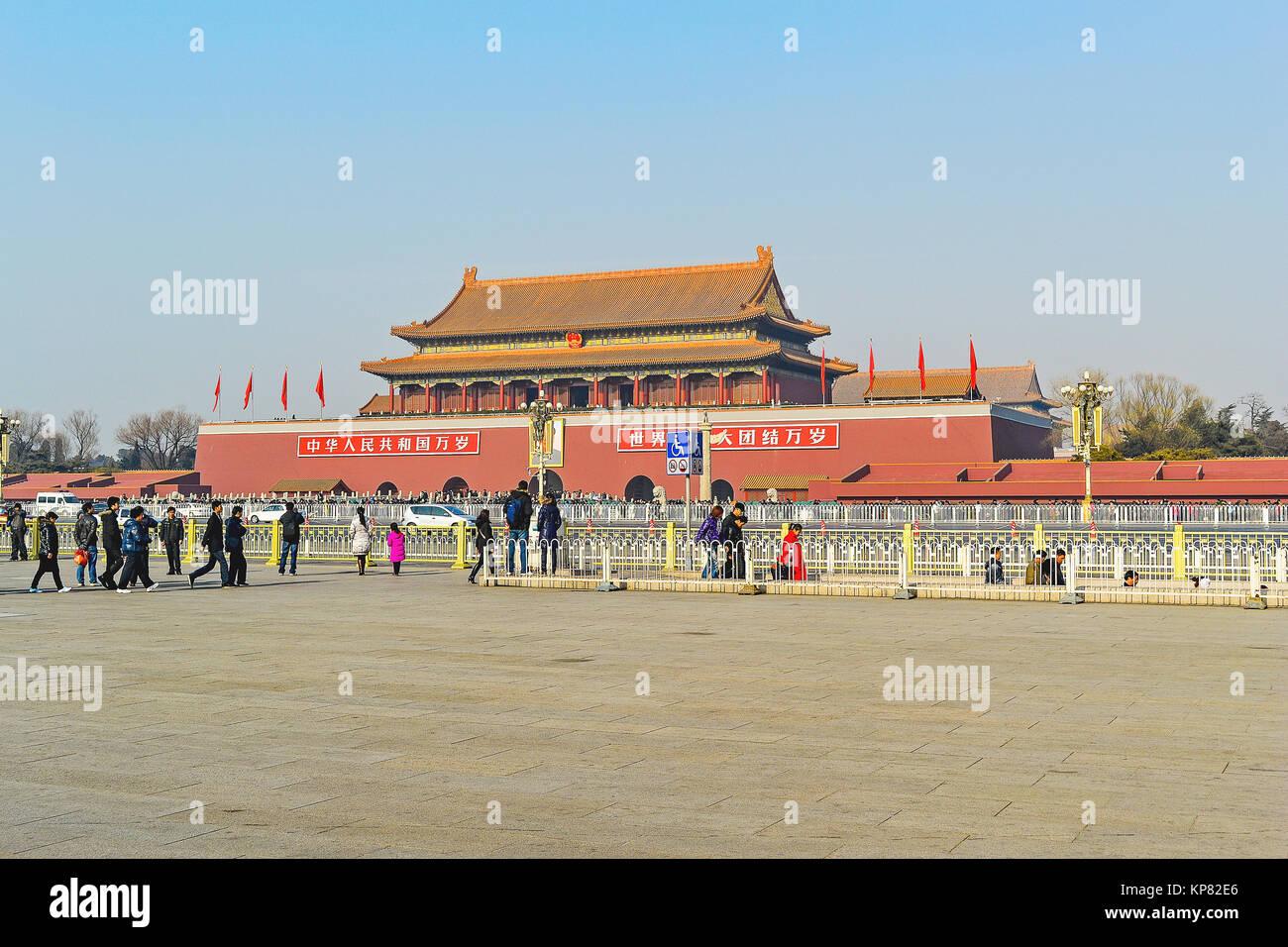 Torre de Tiananmen (Puerta de la Paz Celestial) en el extremo norte de la plaza de Tiananmen en Pekín, China. Foto de stock