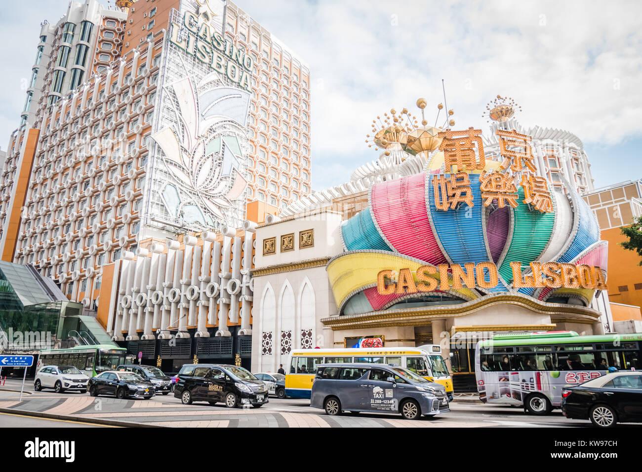 Edificio del casino Lisboa de Macao Imagen De Stock