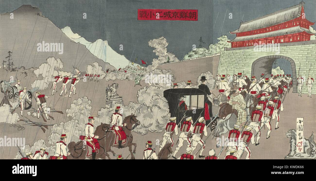 Expulsa a los soldados del ejército japonés coreano desde el palacio de los reyes en Seúl, Corea, a comienzos de Foto de stock