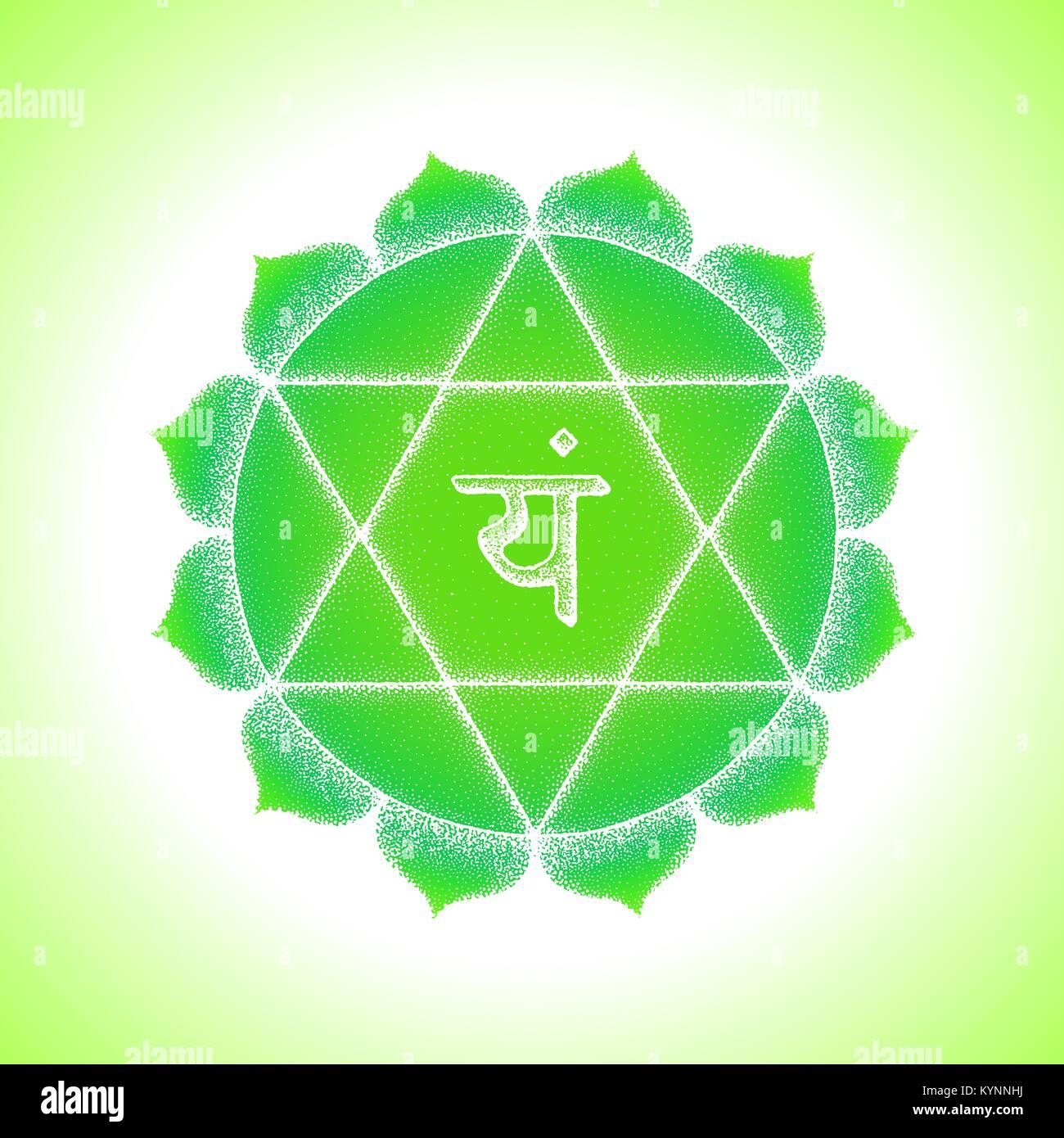 Vector cuarto chakra anahata corazón semillas sánscrito ...