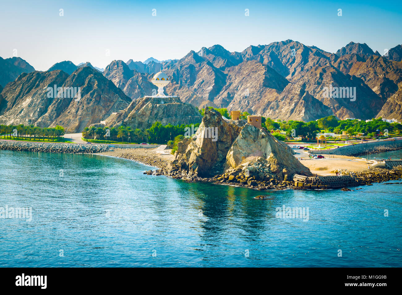 Muscat, Omán. Paisaje de montaña. Imagen De Stock
