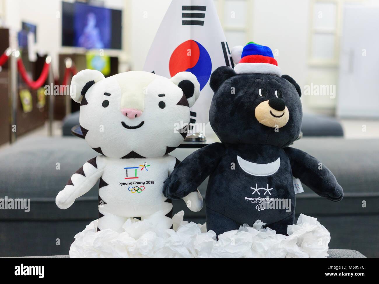 Diciembre 22 2017 Moscu Rusia Mascotas Oficiales Xxiii Juegos