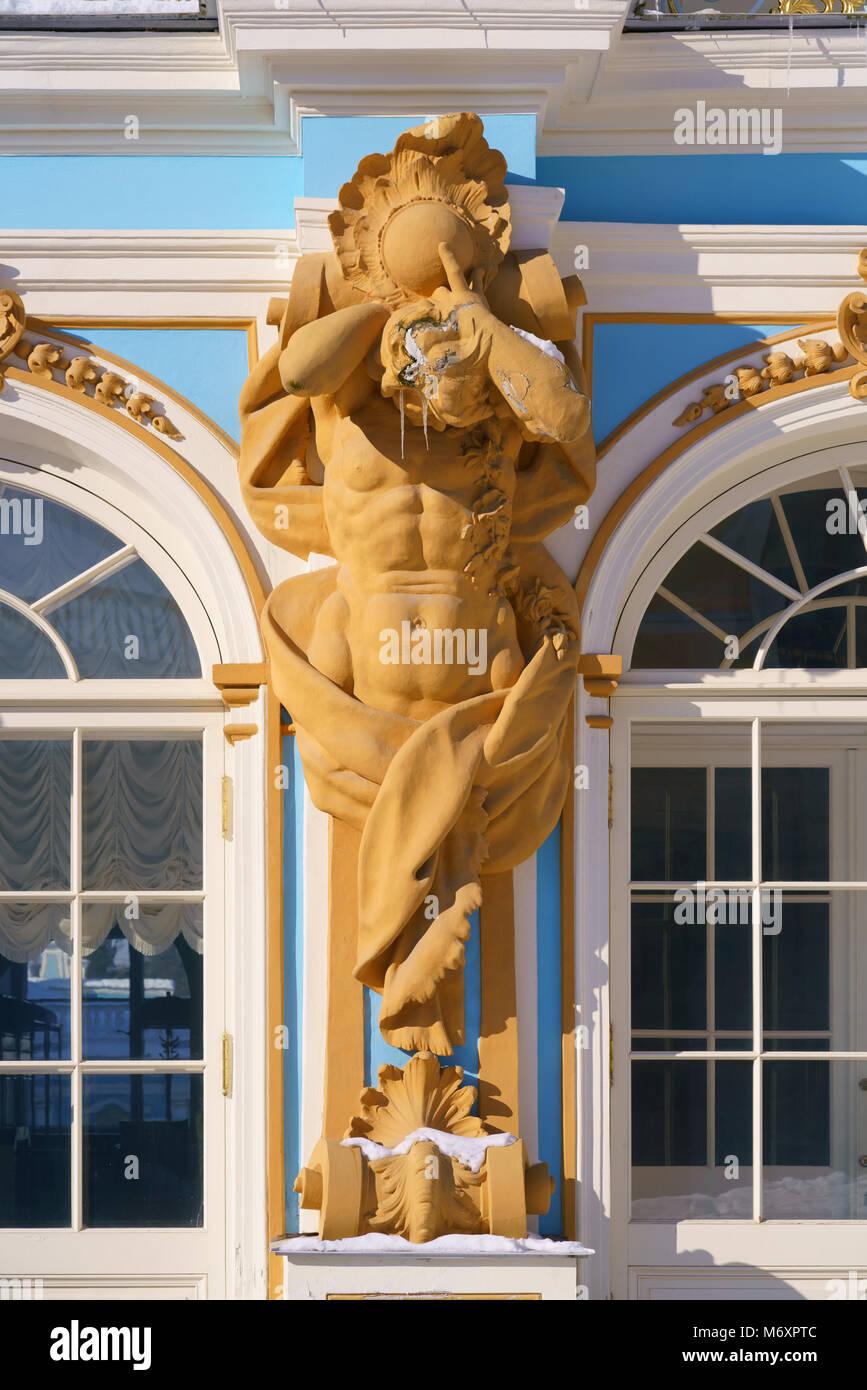 El Palacio de Catalina, Tsarskoye Selo, Pushkin, San Petersburgo, Rusia Imagen De Stock