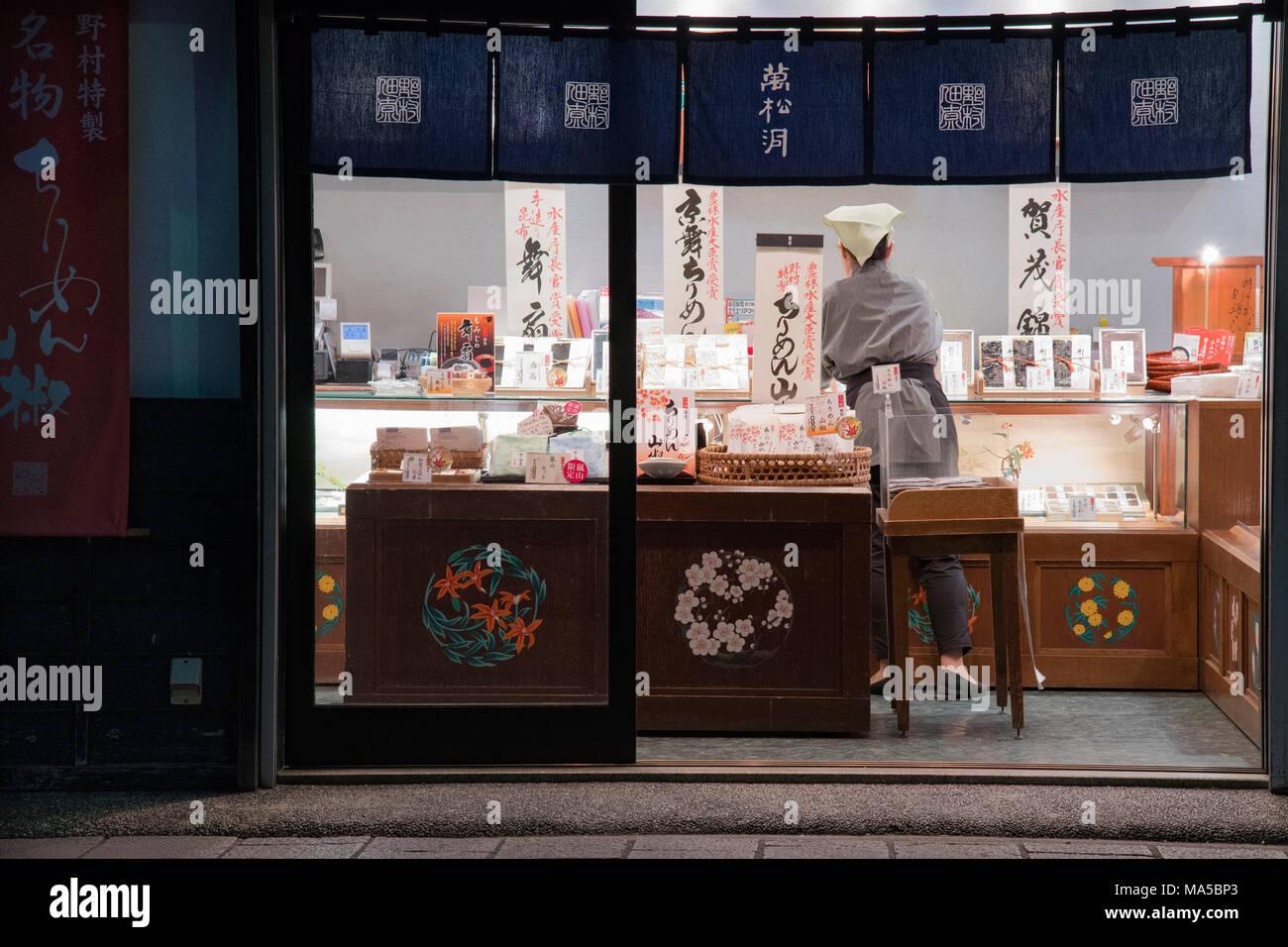 Asia, Japón Nihon, Nippon, Kyoto, Japón Confiserie Imagen De Stock