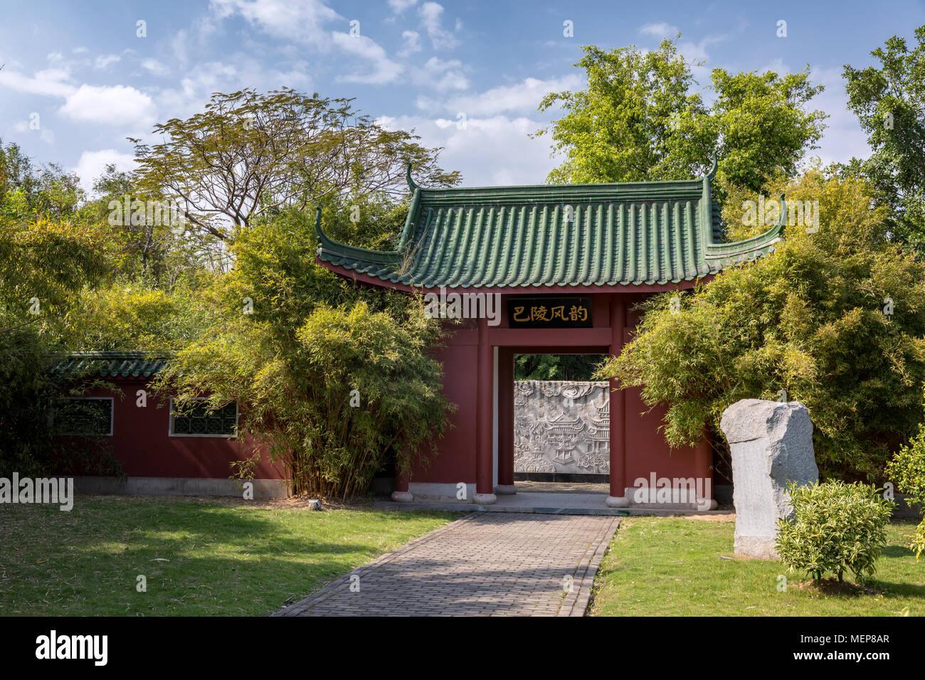 La entrada a un templo chino, Xiamen International Garden & Flower Expo Park, Distrito Jimei, Xiamen, Fujian, China Foto de stock