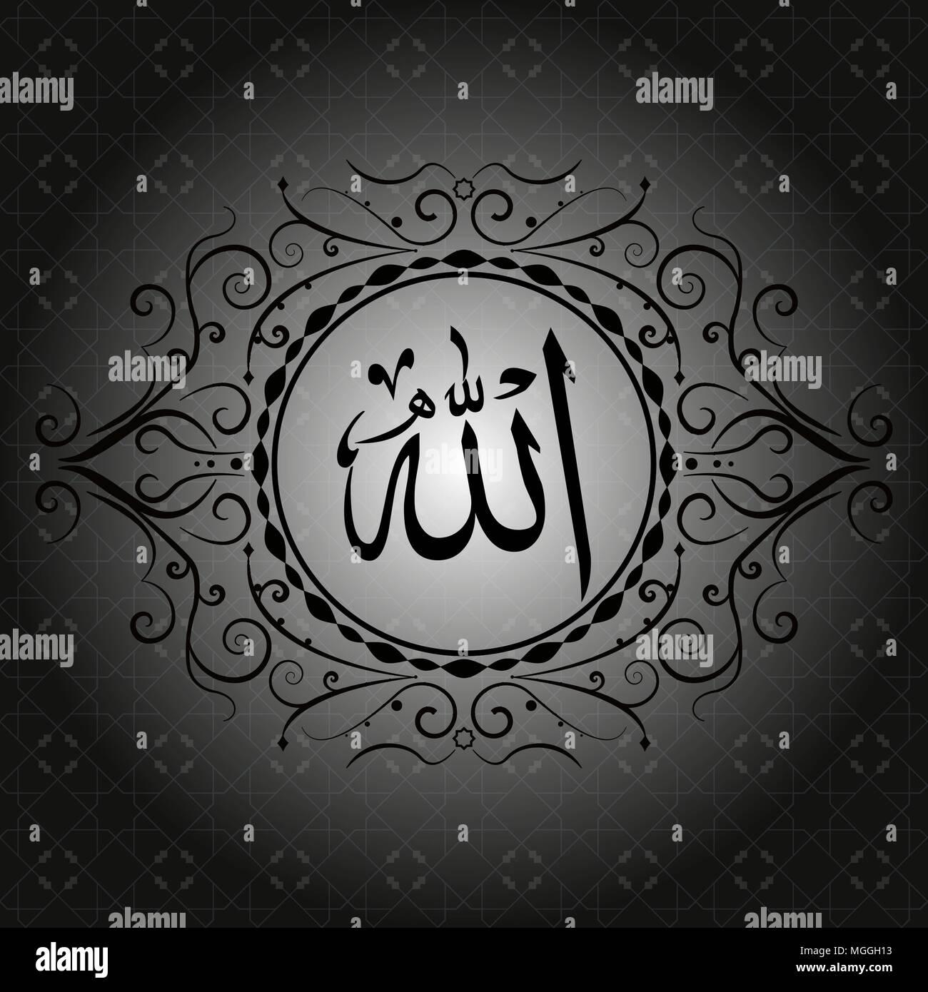 Allah En Arabe tipografía árabe allah la traducción en el nombre de dios 10 eps