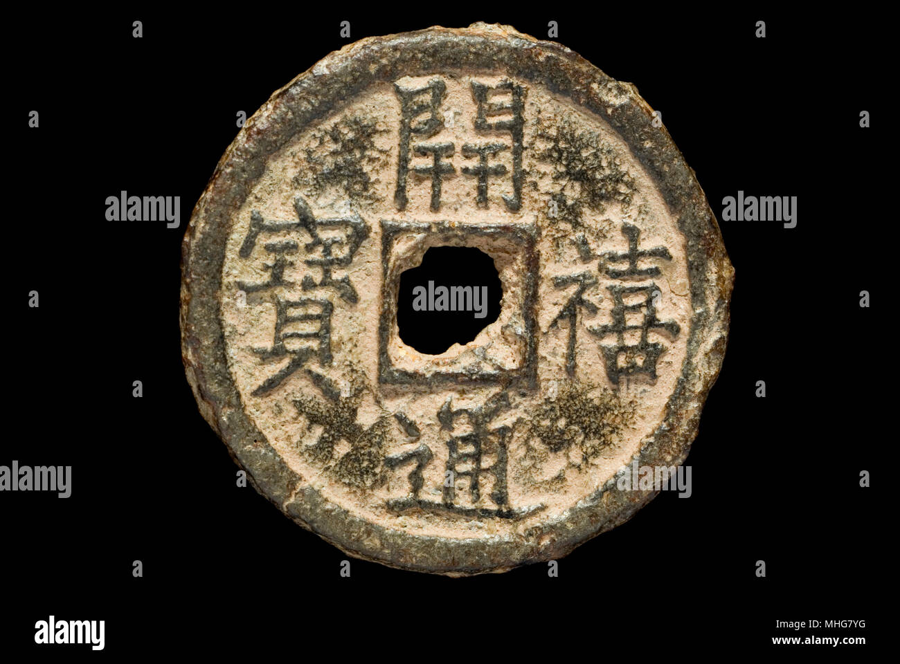 Moneda de la Dinastía Song del sur Foto de stock