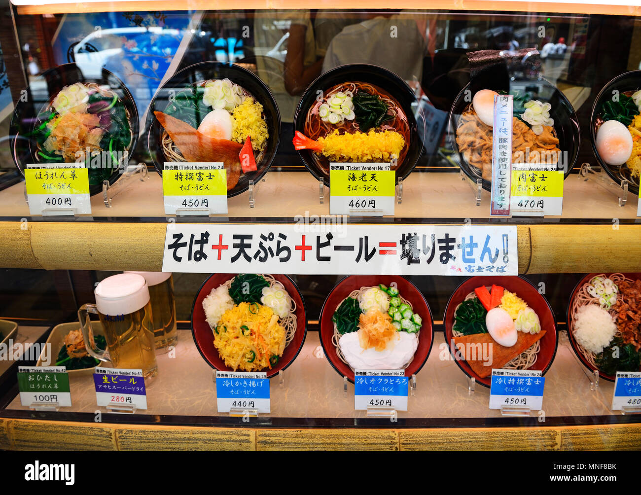 Japanese Dishes Imágenes De Stock   Japanese Dishes Fotos De Stock ... cbe8825bec5d