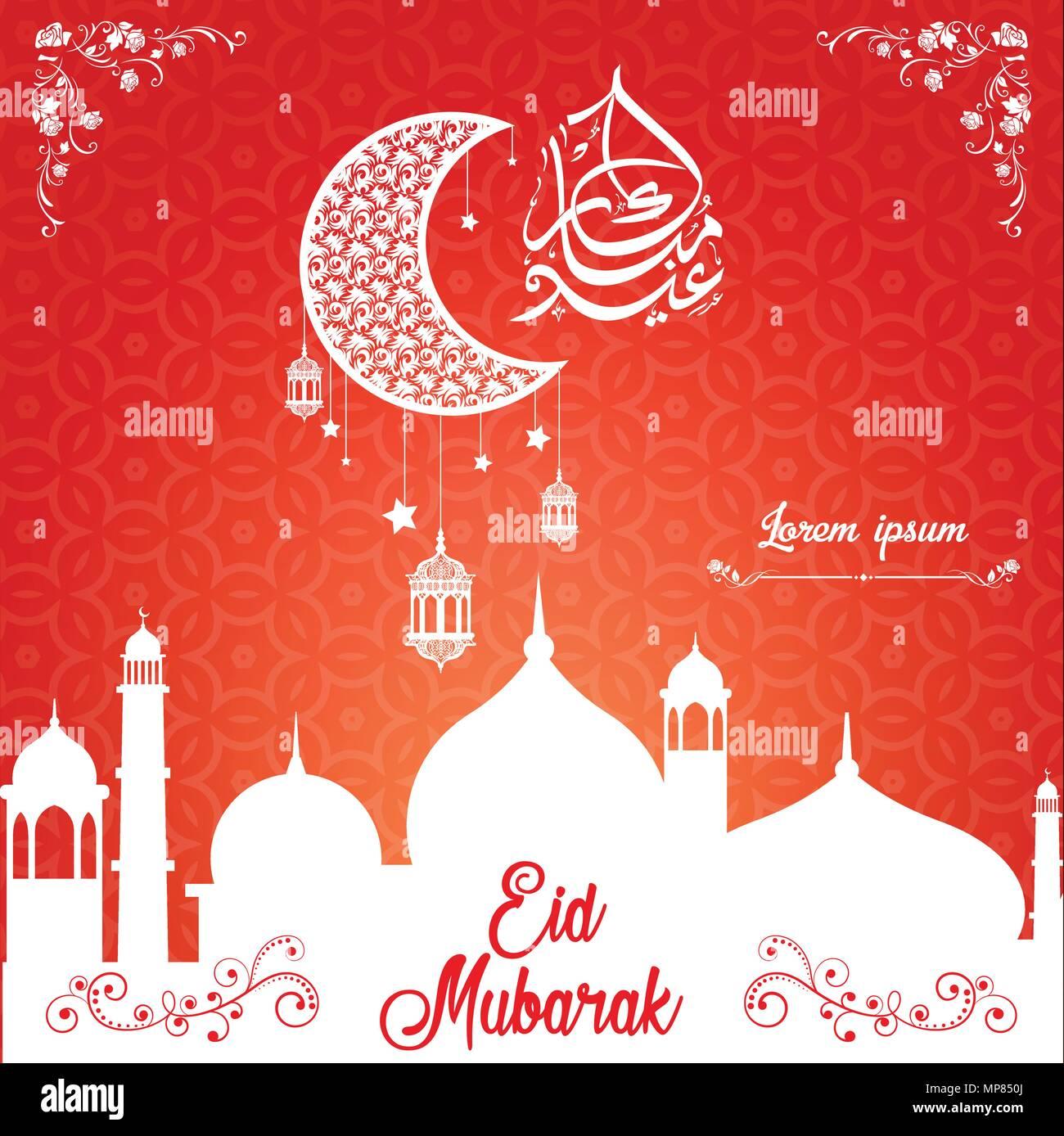 Eid Mubarak saludo plantilla vectorial diseño de caligrafía árabe Ilustración del Vector