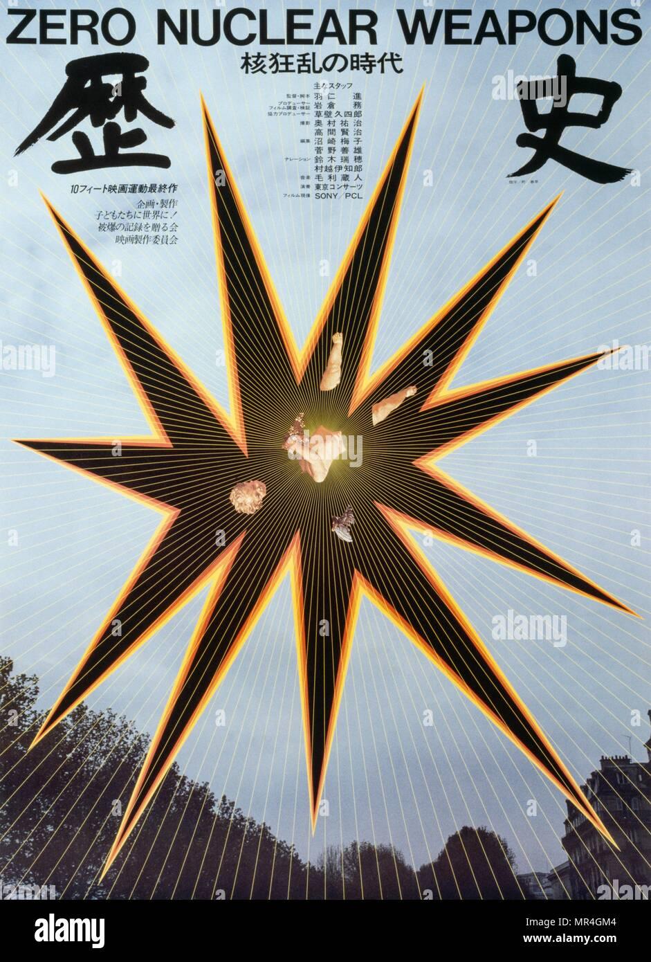 Japonés anti-armas nucleares cartel de la paz 1981, producido durante la guerra fría Imagen De Stock