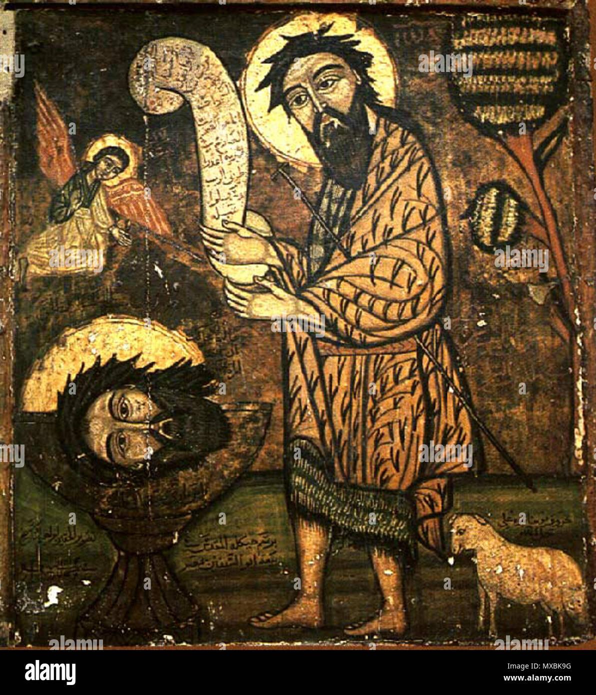 Icono copto de Juan el Bautista . antes de XIX c.. anónimo 321 ...