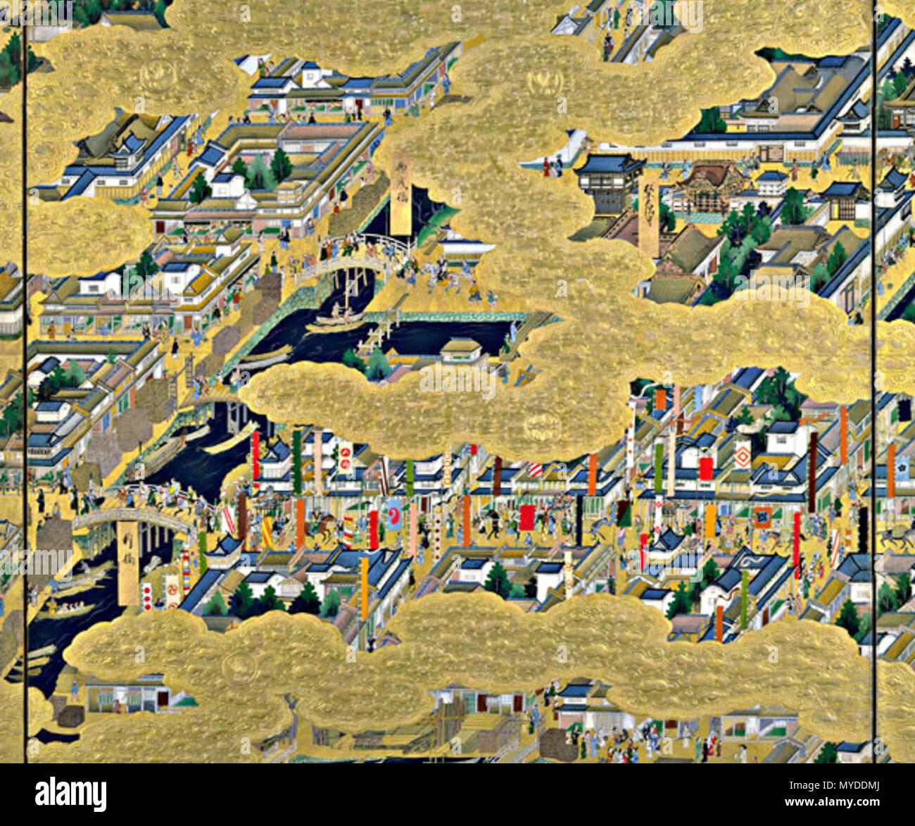 Inglés: Vista de Edo, pantalla izquierda. Par de seis paneles ...