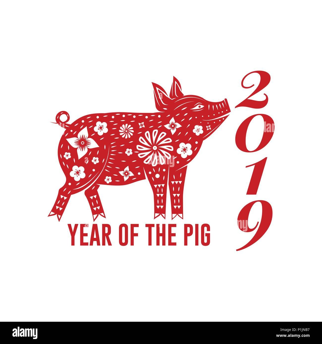 Cerdo china roja sobre fondo blanco. Ilustración vectorial. Año ...