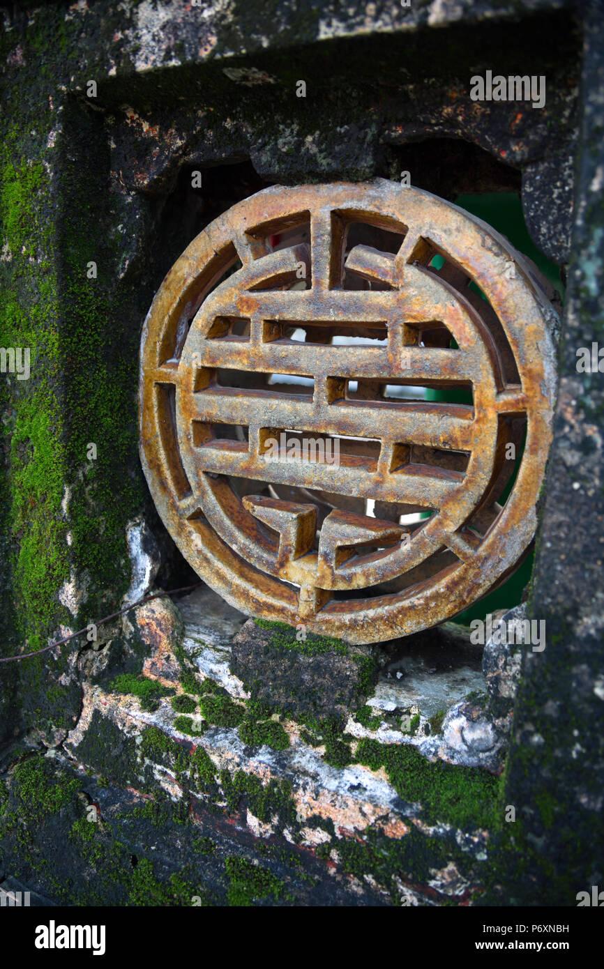 La arquitectura de la Ciudad Imperial, Hue, Vietnam Imagen De Stock