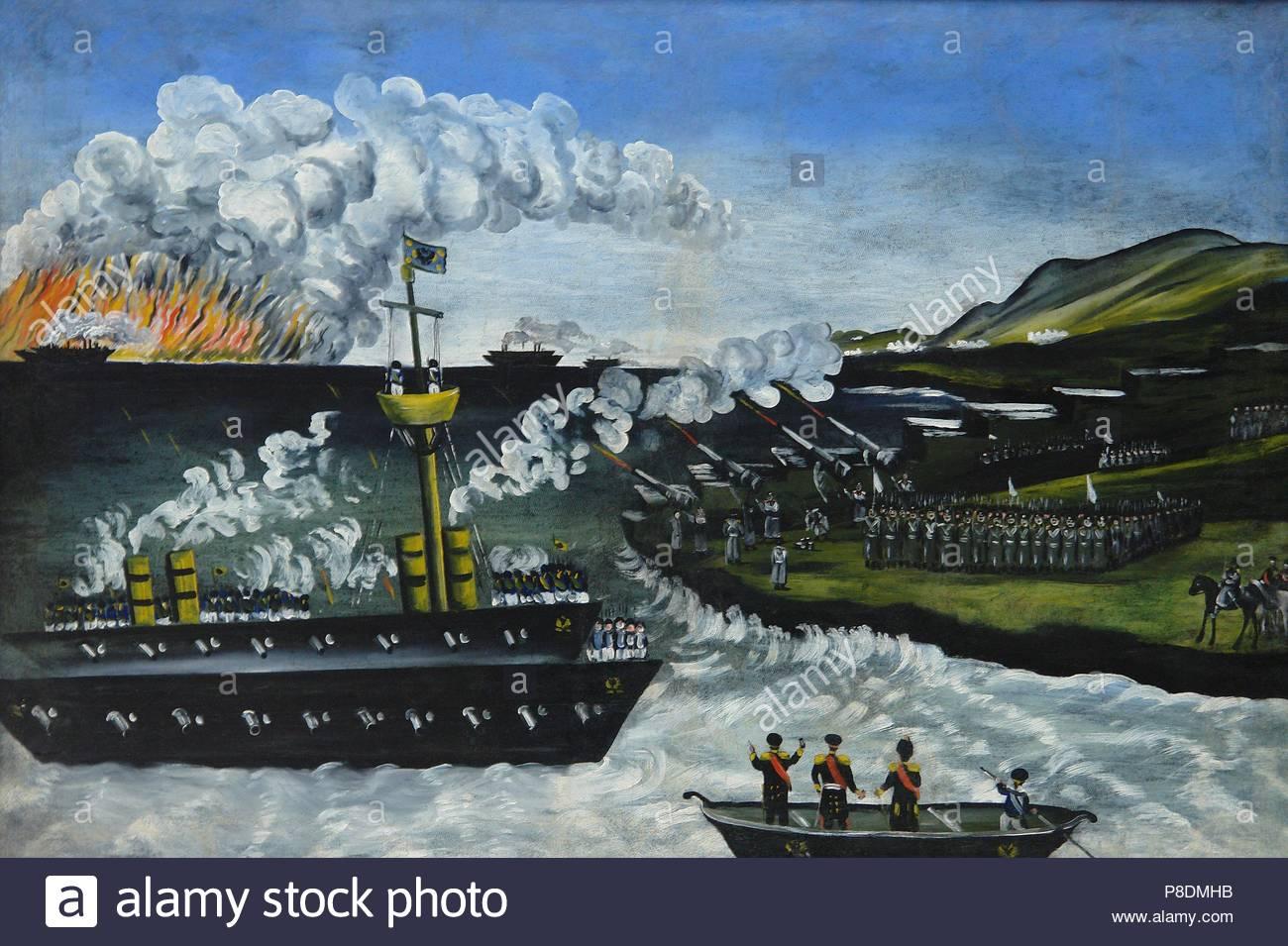 el arte japons de la guerra