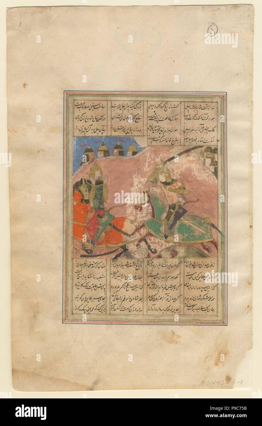 La batalla entre Khosrow II y Bahram Chobin. Museo: Colección privada. Foto de stock