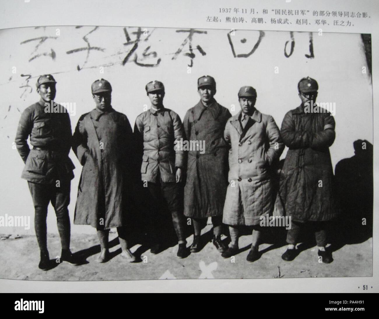 Anti Japanese Imágenes De Stock & Anti Japanese Fotos De Stock - Alamy