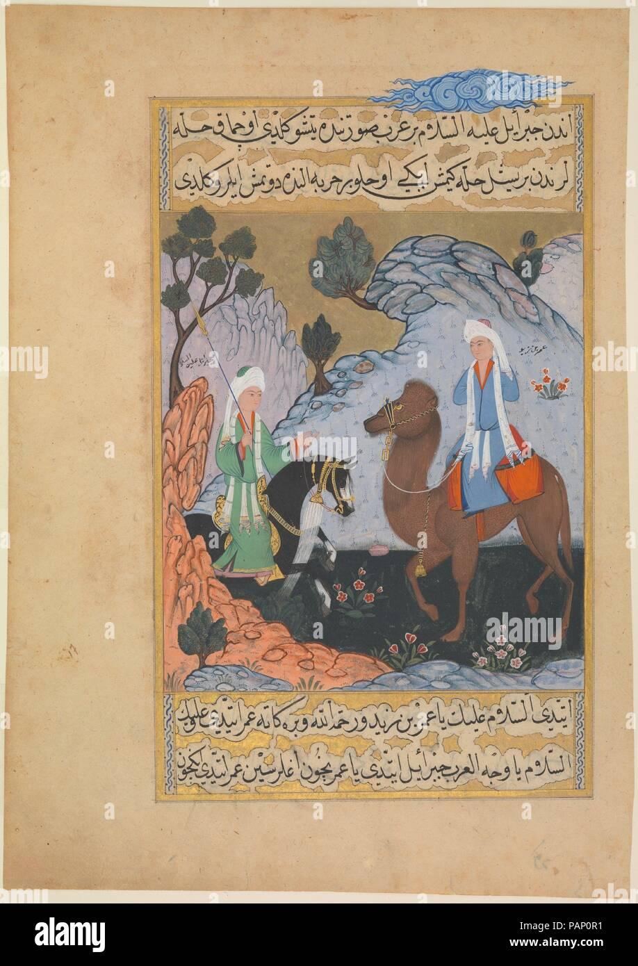 """""""El ángel Gabriel responde a 'Amr ibn Zaid (el pastor)', Folio de un Siyer-i Nebi (la vida del Profeta). Artista: Pintura por Mustafa ibn Vali. Autor: Mustafa. b. Yusuf al-al-Erzerumi Darir. Dimensiones: H. 14.56. (37 cm) W.10.22. (26 cm). Mecenas: encargado por el Sultán Murad III (r. 1574-95). Fecha: ca. 1595. Esta miniatura perteneció al cuarto volumen de los seis volúmenes de trabajo dedicado a la vida del Profeta, encargado por el sultán otomano Murad III (r. 1574-95). Representadas son el encuentro del arcángel Gabriel, el pastor 'Amr ibn Zaid, frente a un paisaje domina Foto de stock"""