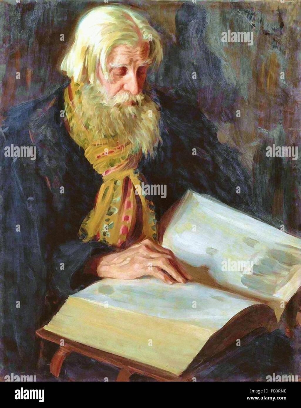 Kulikov Ivan Semionovich - un viejo Ritualista anciano de estudio Imagen De Stock