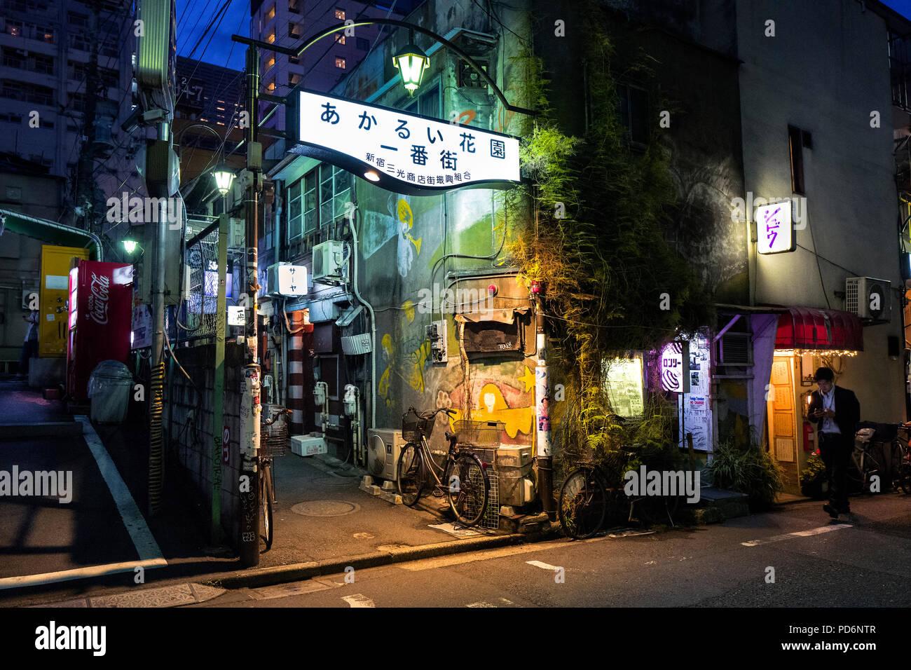 La isla de Japón, Honshu, Kanto, Tokio, el Golden Gai distrito. Imagen De Stock