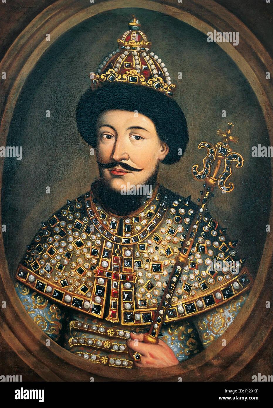 El zar Alexei Mihailovich, 1670s Imagen De Stock