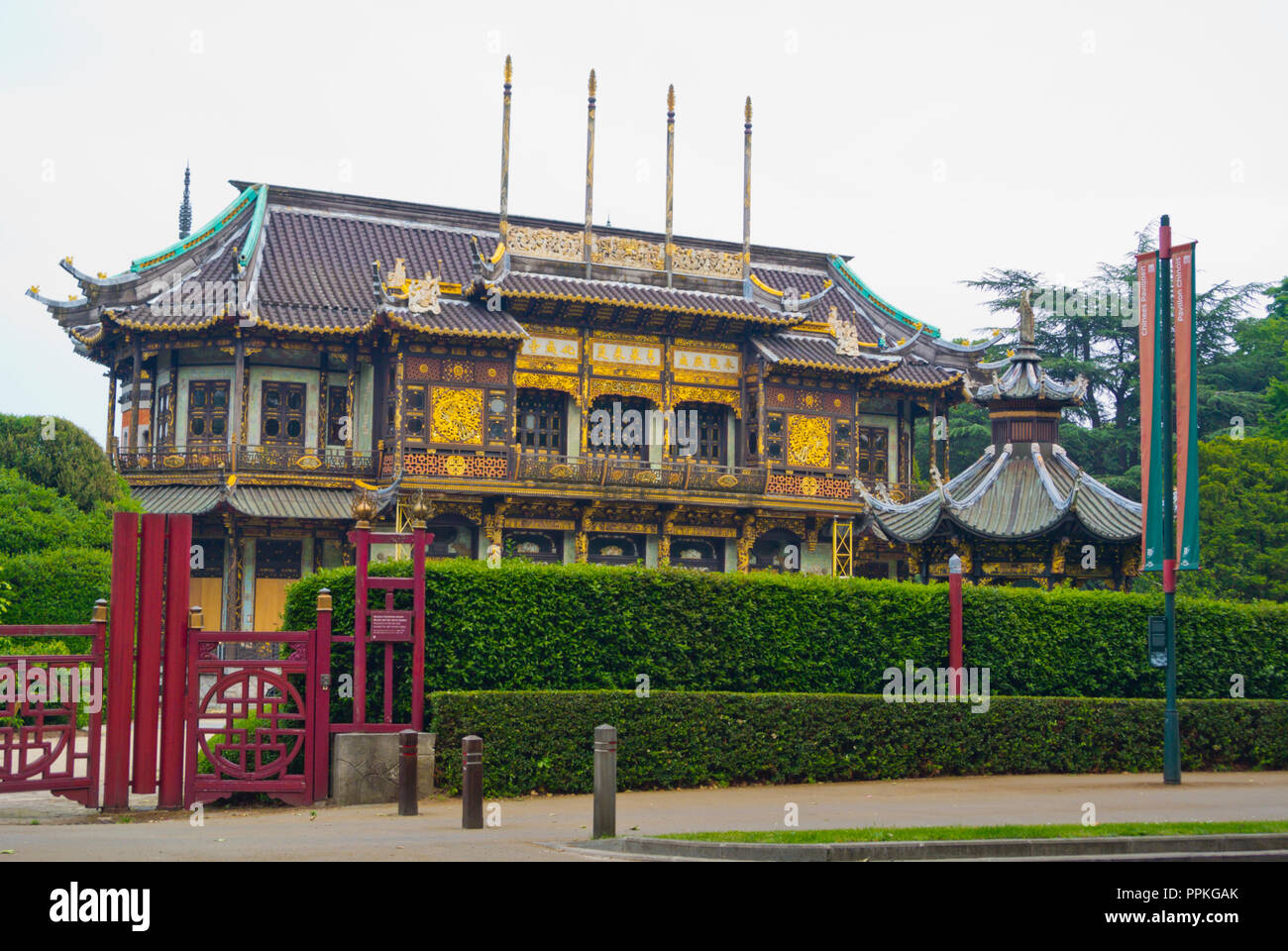 Pavillon Chinois, Pabellón Chino, alberga los museos del lejano oriente, Mutsaard, Bruselas, Bélgica Imagen De Stock