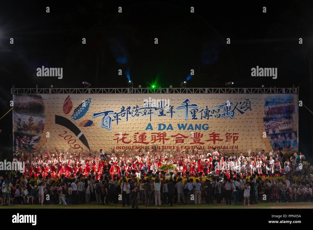 """2009 """"Un DA WANG' las culturas indígenas Festival (Festival de la cosecha Aborigen) en el condado de Hualien, Hualien, Taiwan Imagen De Stock"""