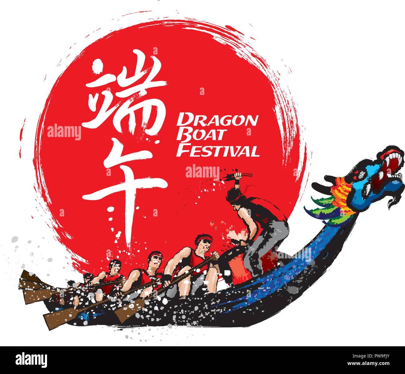 Vector De Dragon Boat Racing Durante El Festival De Barcos Dragón