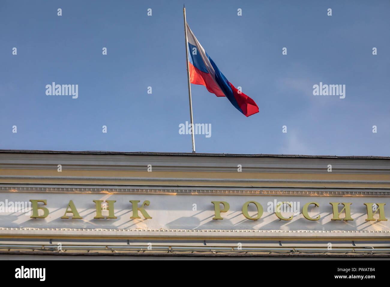 Vista de la fachada del edificio del Banco Central de la Federación de Rusia en 12 Neglinnaya Street, en el centro de Moscú, Rusia Foto de stock