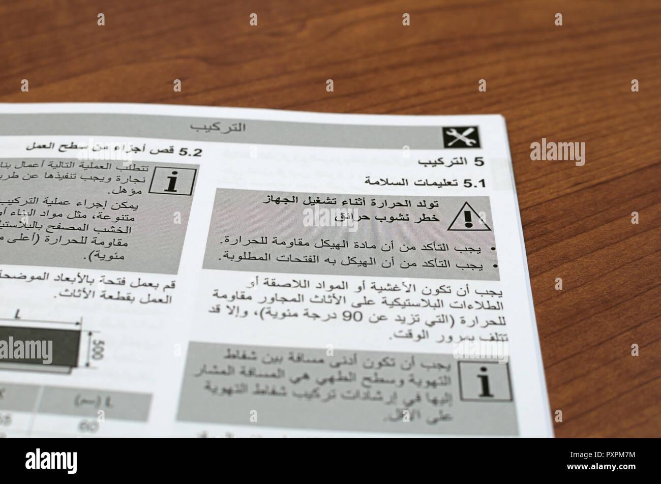 Folleto de papel manual escrito en idioma árabe Foto de stock