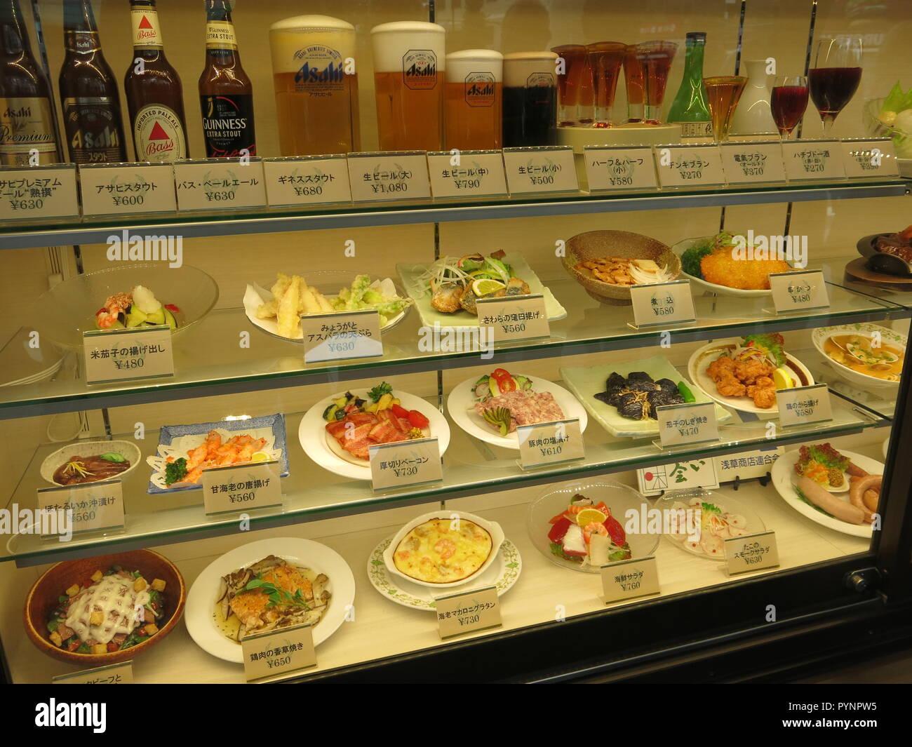 Una característica de los restaurantes japoneses es que en la ventana hay  modelos realistas de todos 7579b44d2739
