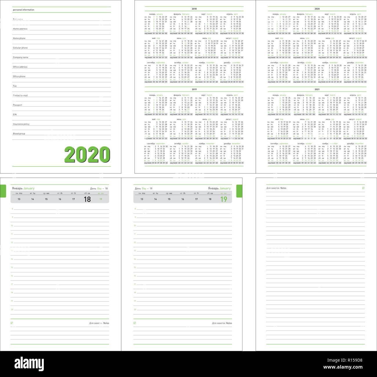 Agenda 2020 año  Agenda 2020  Planificador diario con el calendario