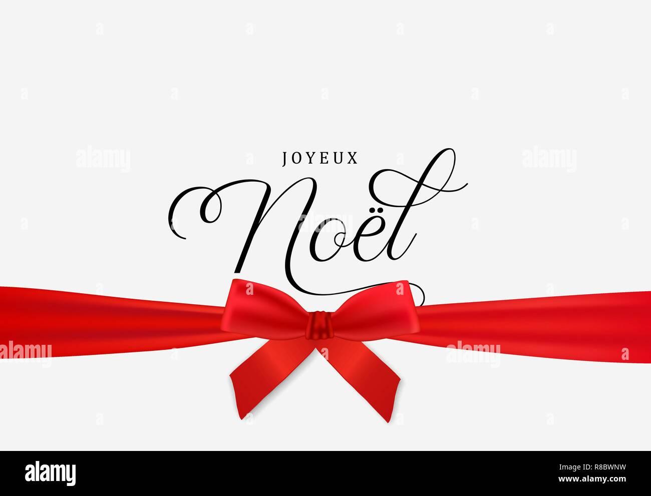 Invitaciones Para Fiesta De Navidad Togo Wpart Co