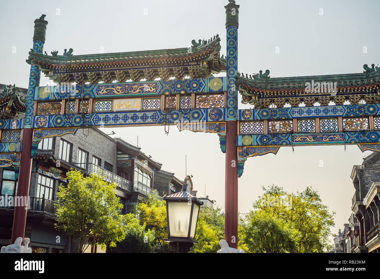 China Beijing Qianmen antigua calle comercial. Antiguas calles de Beijing. Foto de stock