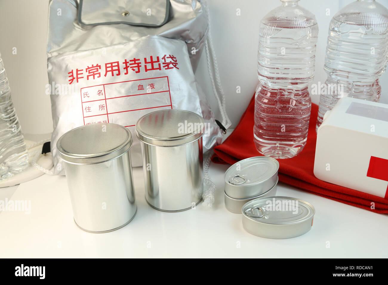 d19b7b229 Emergency Supplies Imágenes De Stock   Emergency Supplies Fotos De ...