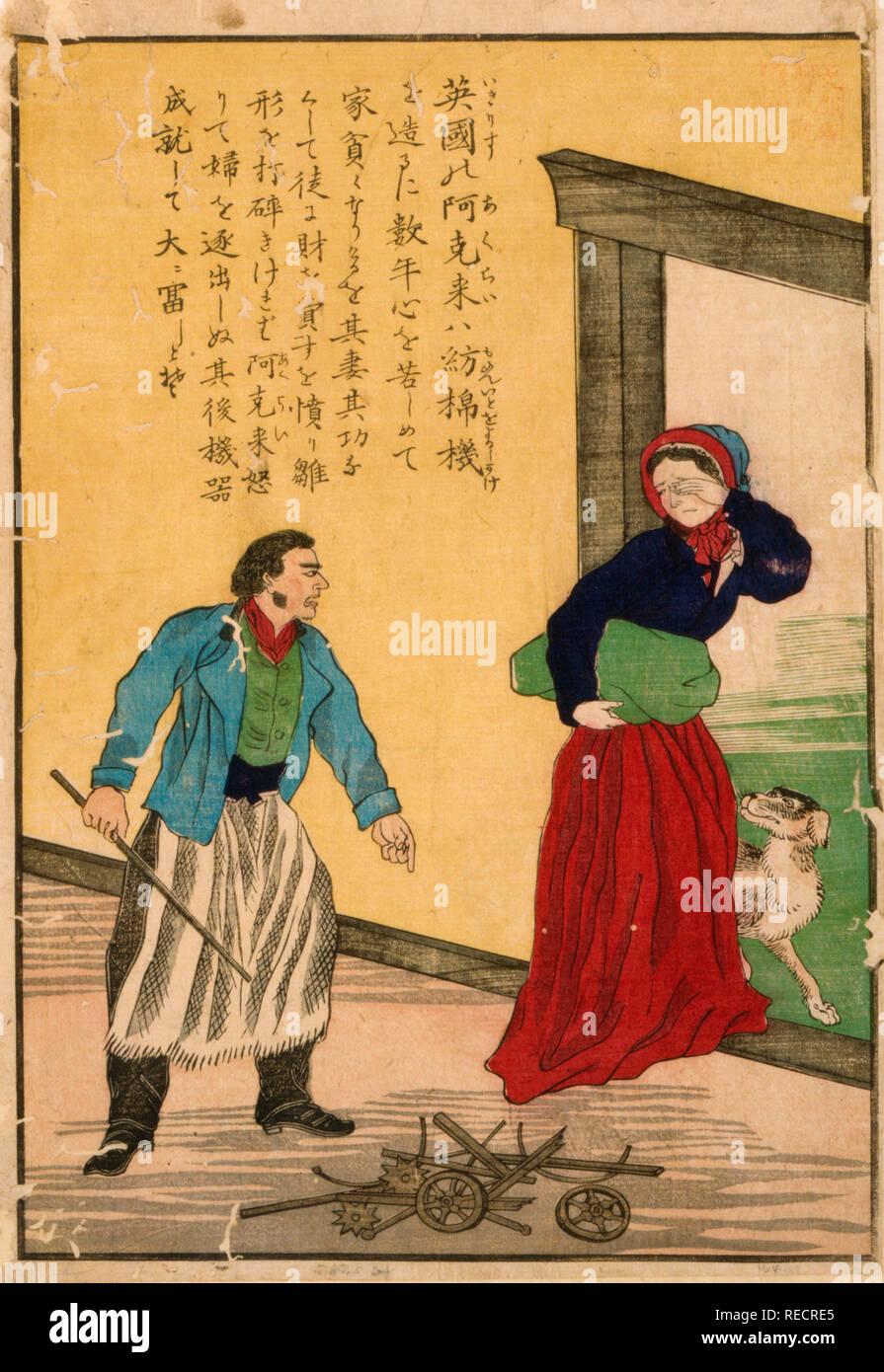 Sir Richard Arkwright, inventor de la máquina giratoria - Impresión japonesa muestra una airada Arkwright enviar a su esposa a sus padres porque ella rompieron deliberadamente su rueda giratoria. Circa 1850 Imagen De Stock