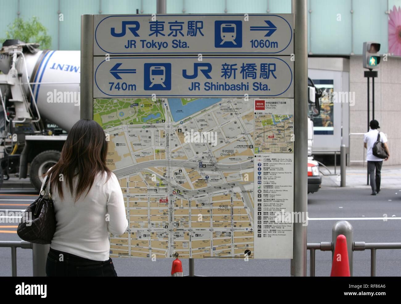 Streetmap bilingüe inglés y japonés Tokio JAPÓN Imagen De Stock
