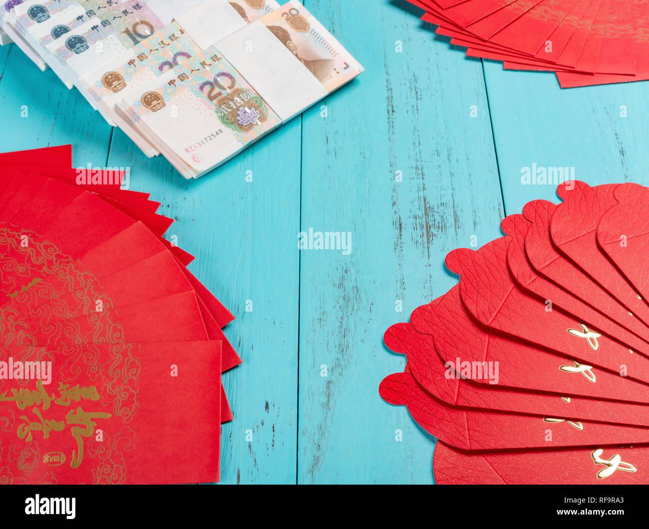 Nuevo papel moneda para bolsillos rojos Engllish Traducción de chino-todo va bien como deseos Imagen De Stock
