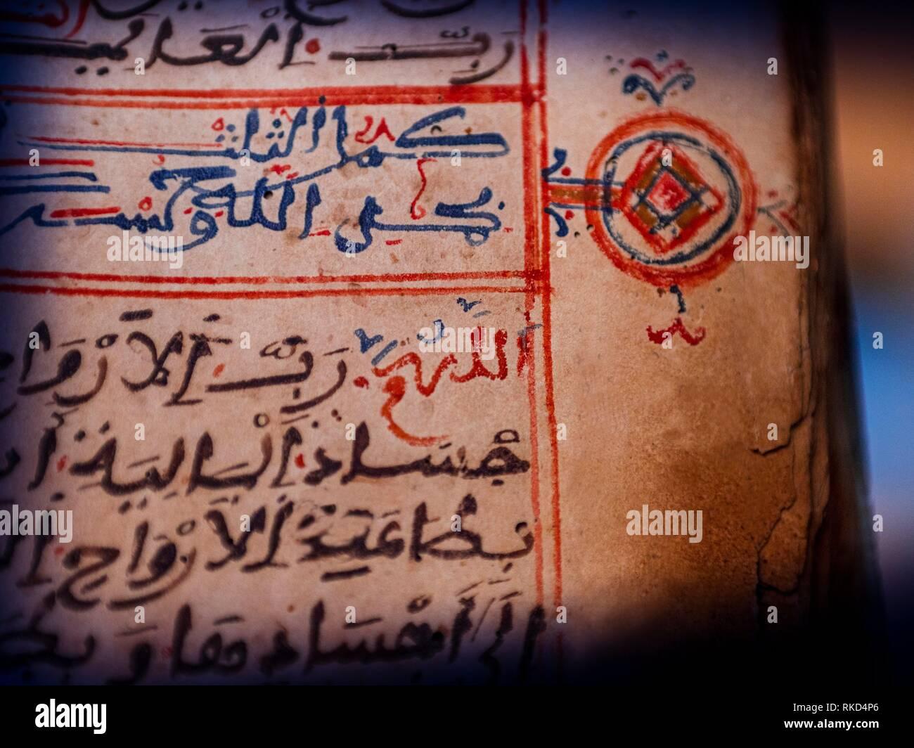 Marruecos, Fes, parte de un ''talid'', XVIIIc libro religioso. (JDD col). Imagen De Stock