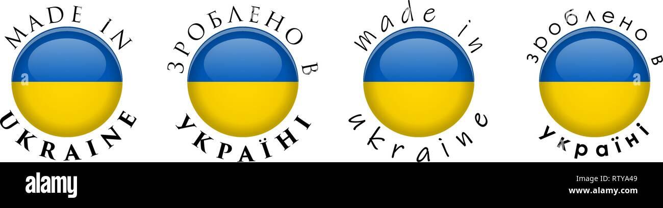Simple Fabricado En Ucrania Traducciones En Alfabeto Cirilico 3d Boton Firmar Texto Alrededor De Un Circulo Con Pabellon De Ucrania Version De Fuente Decente Y Casual Imagen Vector De Stock Alamy