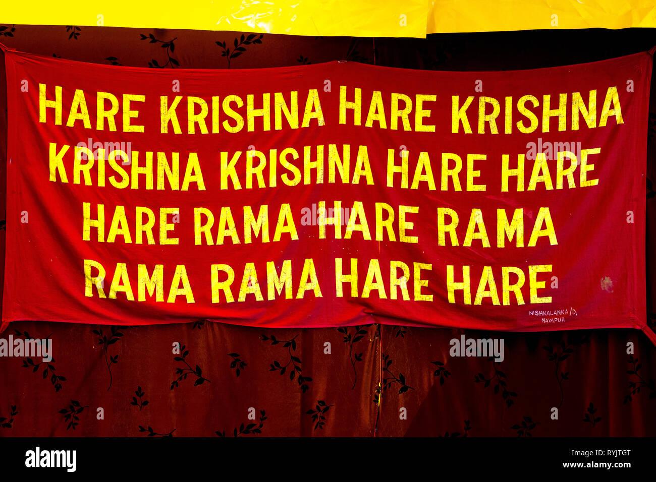 En banner Hare Krishna Janmashtami Bhaktivedanta manor durante el festival hindú, Watford, Reino Unido. Imagen De Stock