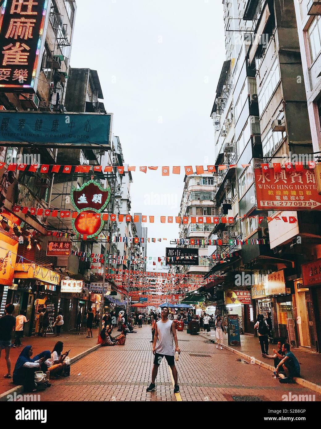 Dónde puede encontrar mejores mercados callejeros que en Hong Kong? Imagen De Stock