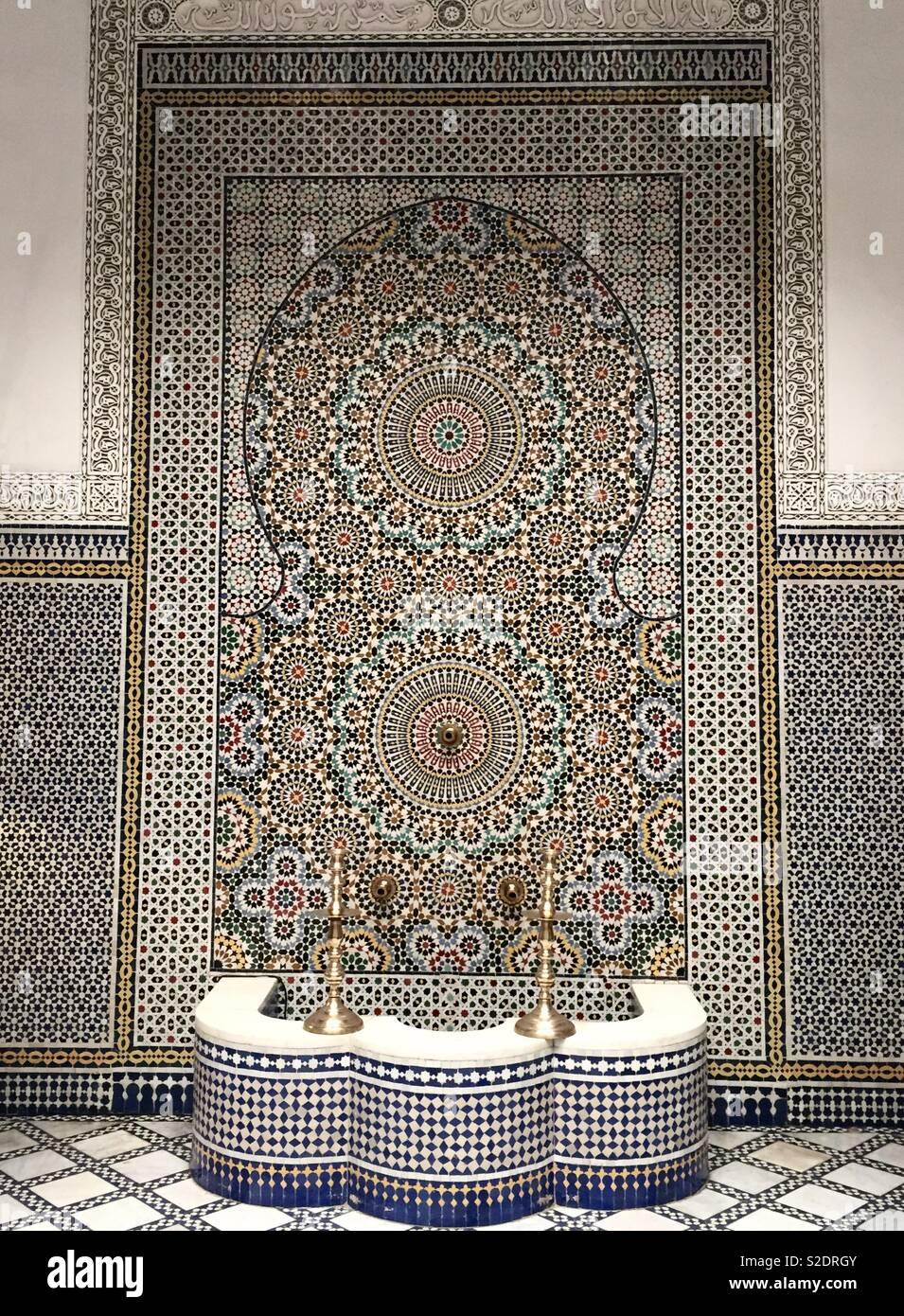 Fuente de Riad. Imagen De Stock