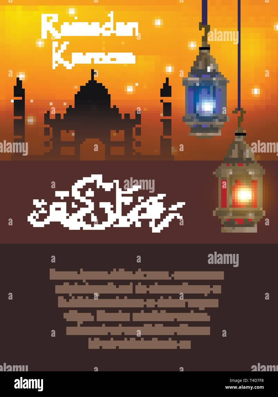 Ramadan Kareem Tarjeta De Felicitación Con Linternas