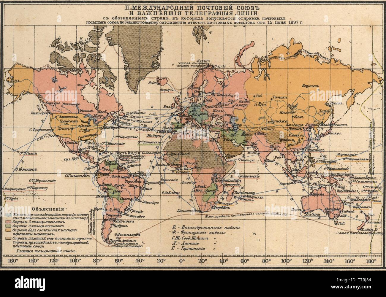 Picture of: World Map Longitude Latitude Lines Fotos E Imagenes De Stock Alamy