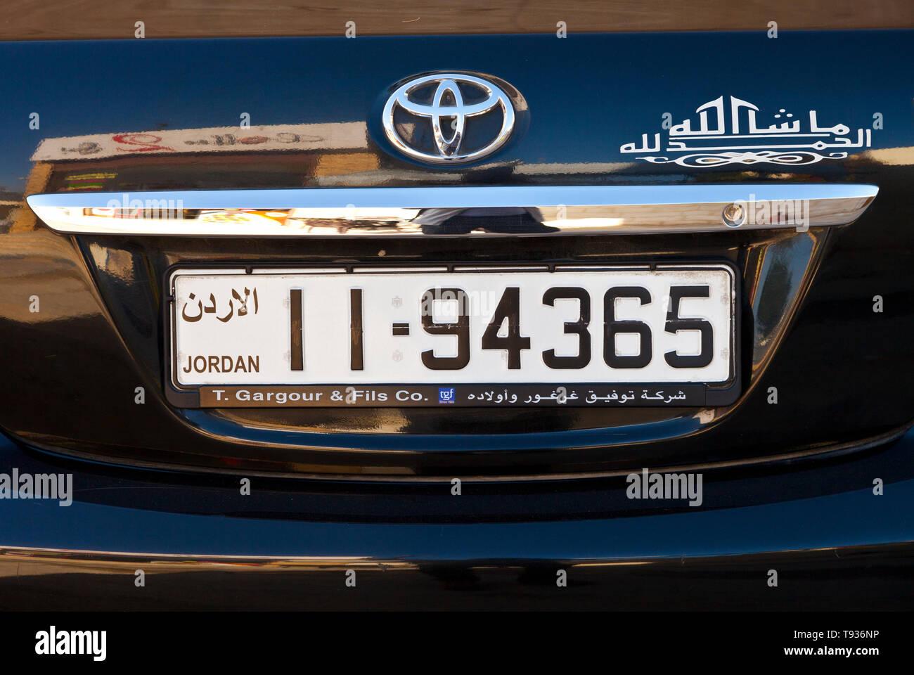 Matrícula vehículo. Jordania, Oriente Medio Foto de stock