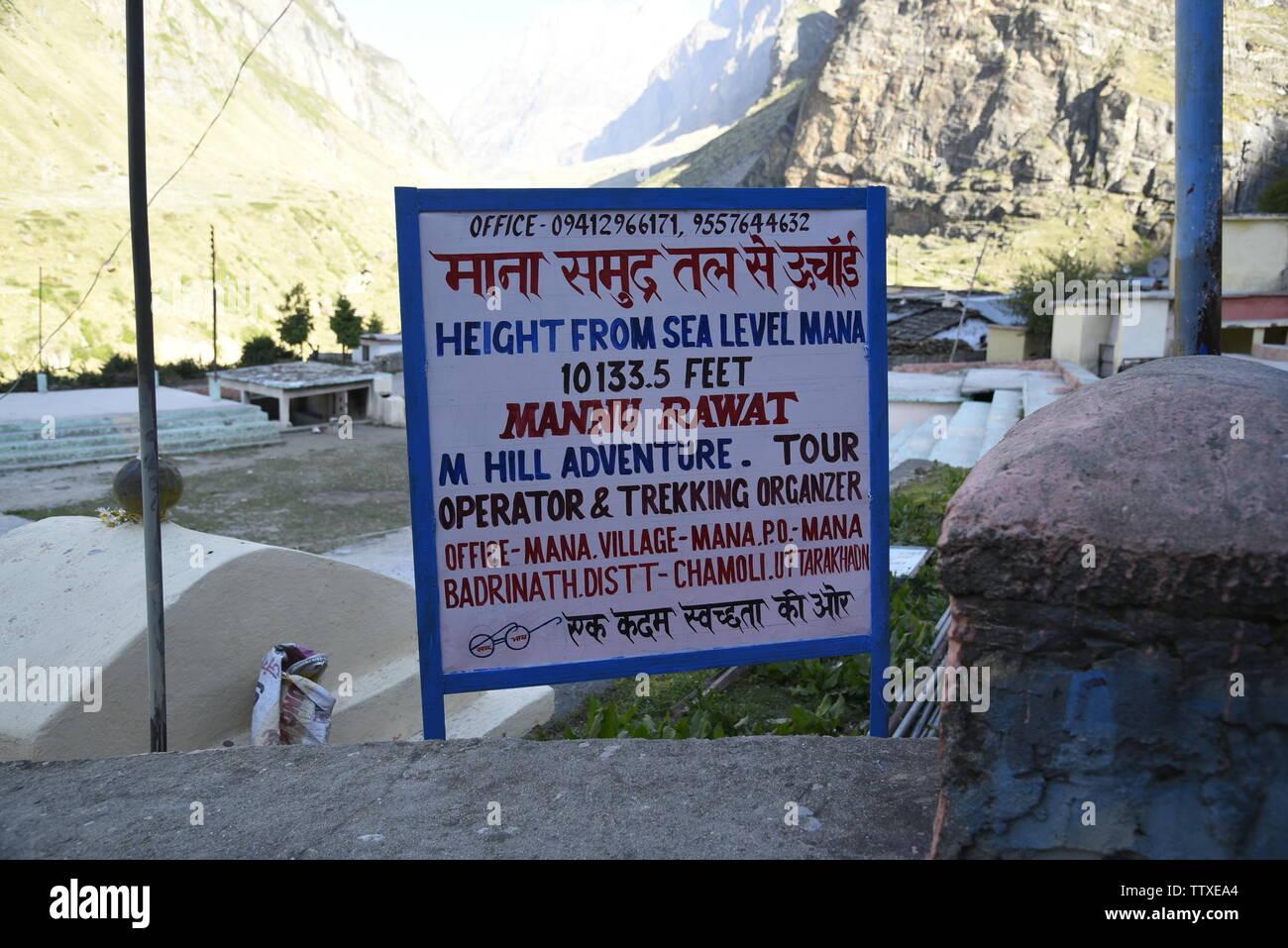 India la última aldea aldea de maná 2019 en el Tíbet, cerca de la Frontera , Badrniath Chamoli, Rudrapryag, India, Asia Foto de stock