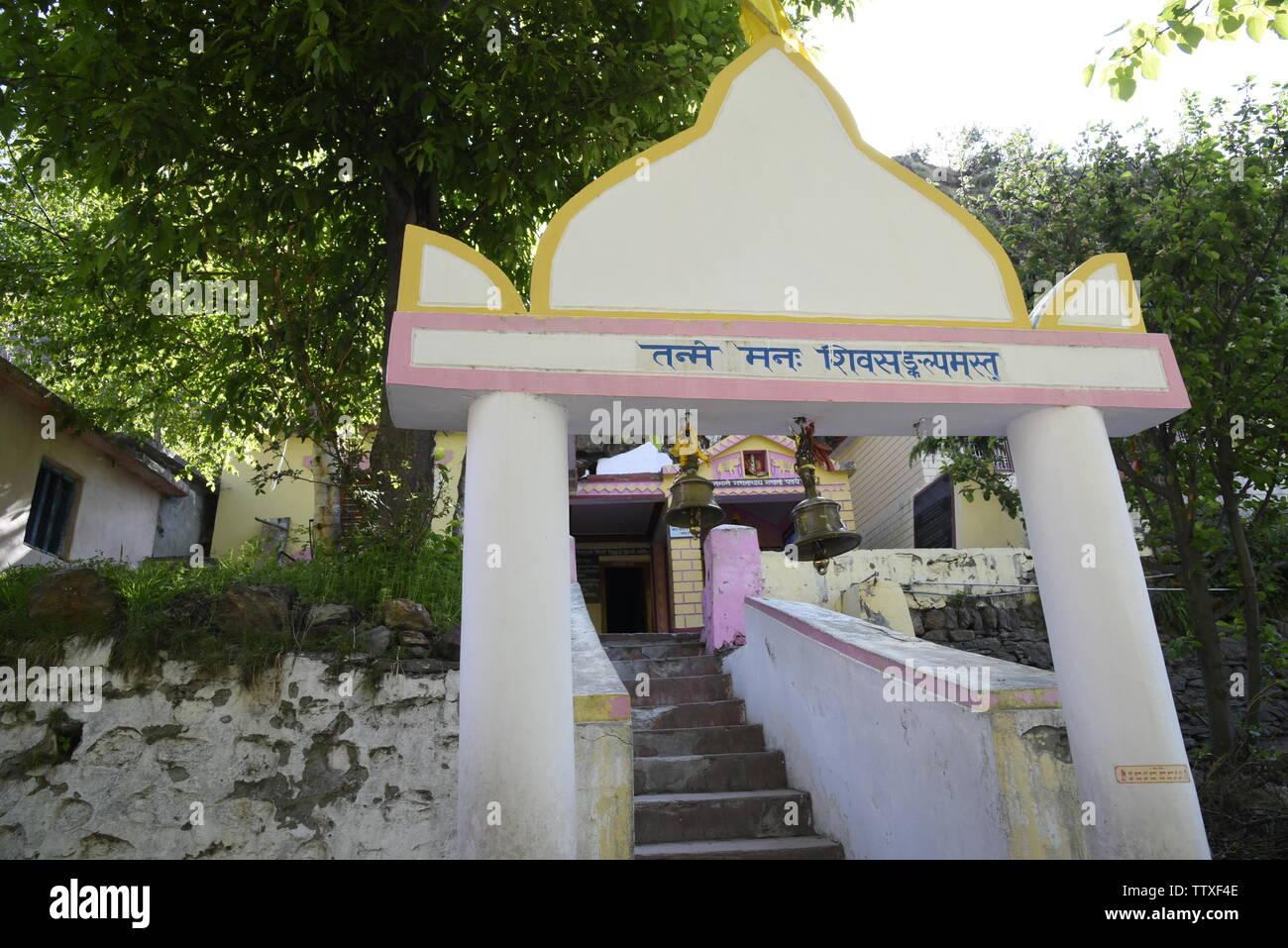 Ganesh o Gufa Cueva en India la última aldea aldea de maná 2019 cerca de Chamoli, Rudrapryag Badrniath ,, India, Asia Foto de stock