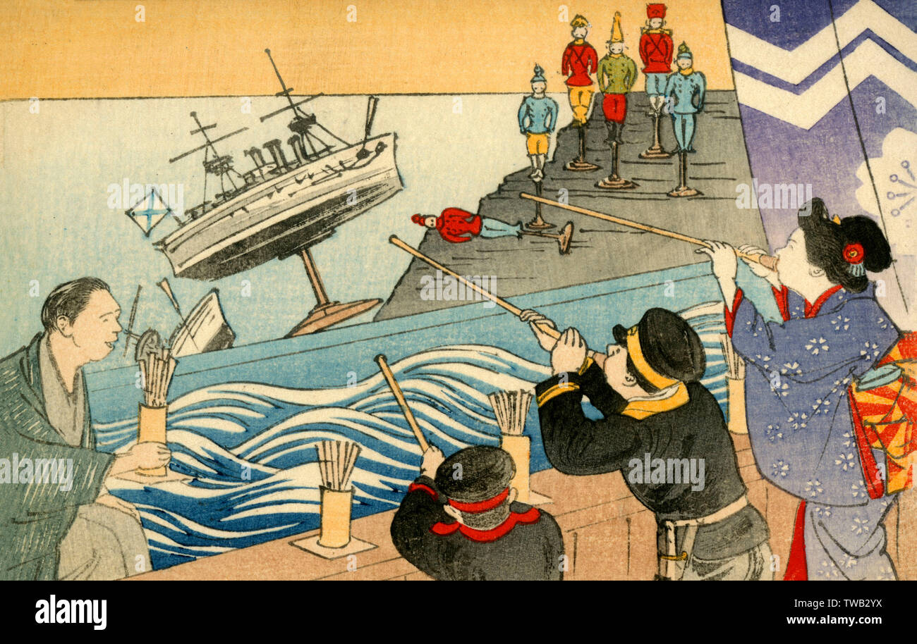 Una magnífica postal de propaganda de la guerra Ruso-Japonesa - los niños japoneses (uniforme) y un disipador de Geisha juguete buques rusos con blowpipes y dardos en una feria. Una buena analogía de la aplastante derrota infligida a la marina de guerra rusa y soldados por los japoneses. Fecha: circa 1905 Foto de stock