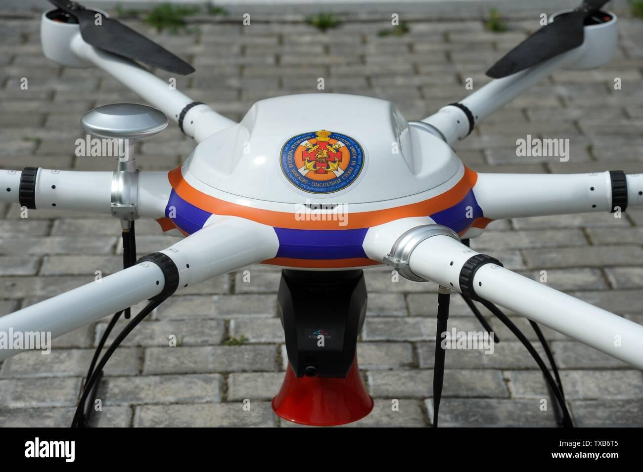 Rusia, Moscú. Los vehículos aéreos no tripulados de la ciudad de Moscú del servicio de búsqueda y salvamento. Imagen De Stock